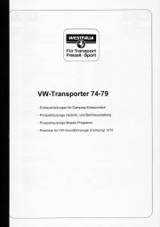 2009-01-vw-74-79-westfalia.jpg